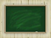 Consejo escolar en fondo de madera ilustración del vector
