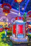Conservatoire d'hôtel de Bellagio et jardins botaniques Photographie stock libre de droits