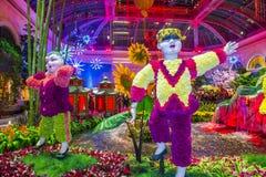 Conservatoire d'hôtel de Bellagio et jardins botaniques Image libre de droits