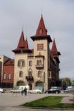 Conservatorio Immagini Stock