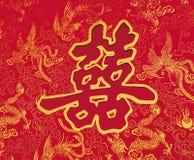 Consiga casó una celebración de China Fotos de archivo
