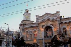 Consiglio municipale di Chisinau Corridoio, Moldavia, Chisinau immagine stock