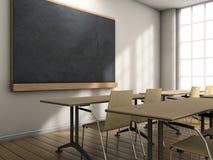 Consiglio scolastico Immagini Stock Libere da Diritti