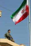 Consolato iraniano Fotografie Stock Libere da Diritti