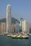Console de Hong Kong Imagens de Stock Royalty Free