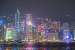 Console de Hong Kong Foto de Stock