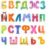 Consonants of the Cyrillic alphabet like sea inhabitants Stock Photos