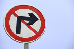 Conspicuous traffic signs. With clean background Stock Image