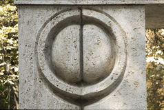 Constantin Brancusi's Kissing Gate details Stock Image