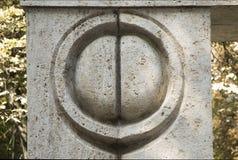 Constantin Brancusi's Kissing Gate details Stock Image