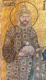 Constantine IX Monomachus Royalty Free Stock Images