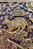 Constelación de Tailandia Fotografía de archivo libre de regalías