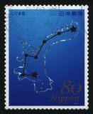 Constellation zodiac sign. RUSSIA KALININGRAD, 22 APRIL 2016: stamp printed by Japan shows constellation zodiac sign, circa 2012 royalty free stock photo