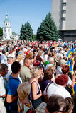 Constitution Day of Ukraine Royalty Free Stock Images