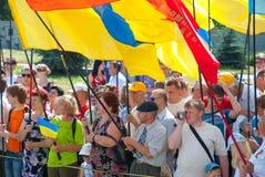 Constitution Day of Ukraine Stock Photo