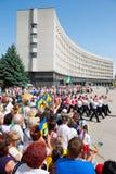 Constitution Day of Ukraine Stock Photos