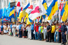 Constitution Day of Ukraine Stock Image