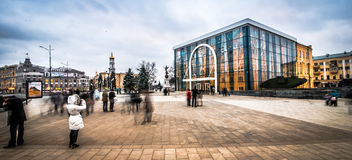 Constitution Square in Kharkiv Stock Images