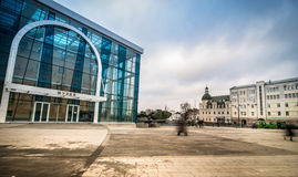 Constitution Square in Kharkiv Royalty Free Stock Images
