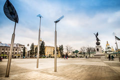 Constitution Square in Kharkiv Royalty Free Stock Image