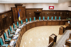 Constitutional Court of Ukraine Royalty Free Stock Images