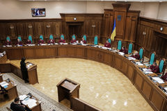 Constitutional Court of Ukraine. Kiev, Ukraine - March 24, 2016: The session of the Constitutional Court Ukrainy Royalty Free Stock Image