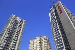 Construção alta (grupo do dangdai) Foto de Stock Royalty Free