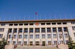 Construção chinesa do governo no Pequim Foto de Stock