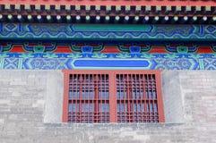 Construção colorida no Pequim Fotos de Stock Royalty Free