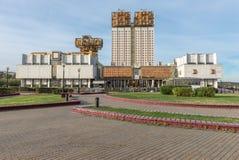 A construção da academia do russo de ciências Imagens de Stock Royalty Free
