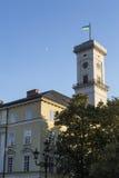 A construção da administração da cidade de Lviv Câmara municipal de Lviv Imagens de Stock