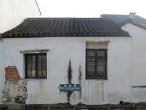 Construção da cidade da água de Jiangnan fotos de stock royalty free