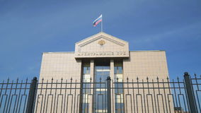 A construção da corte de arbítrio em Rússia video estoque