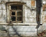 Construção da degradação Imagem de Stock Royalty Free