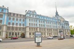 A construção da escola naval de Nakhimov em St Petersburg Foto de Stock Royalty Free