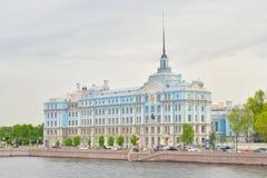 A construção da escola naval de Nakhimov em St Petersburg Fotos de Stock Royalty Free