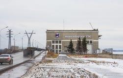 A construção da estação hidroelétrico de Novosibirsk Fotografia de Stock Royalty Free