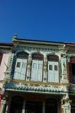 Construção da herança de Malacca Foto de Stock Royalty Free