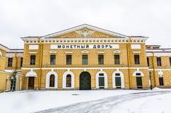 Construção da hortelã de St Petersburg Fotos de Stock