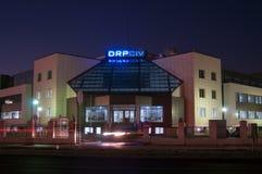 Construção da polícia de DRPCIV Foto de Stock