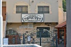Construção da sinagoga em Tiberias Fotos de Stock