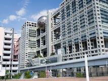 Construção da televisão de Fuji, Odaiba, Tóquio, Japão fotos de stock