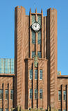 Construção da torre de pulso de disparo na universidade do Tóquio; 10 00 a M ; Japão Imagem de Stock