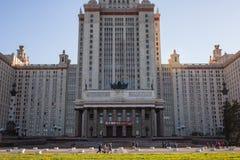 Construção da universidade estadual de Lomonosov Moscou fotografia de stock