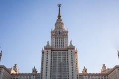 Construção da universidade estadual de Lomonosov Moscou imagens de stock