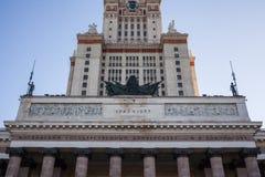 Construção da universidade estadual de Lomonosov Moscou fotos de stock royalty free