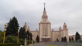 Construção da universidade estadual de Moscou Foto de Stock Royalty Free