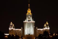 Construção da universidade estadual de Moscou imagem de stock