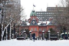 Construção de cargo no governo anterior do Hokkaido no Hokkaido, Sapporo, Japão Imagens de Stock Royalty Free