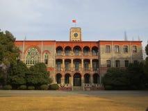 A construção de ensino da parede de tijolo vermelho da universidade de Suzhou fotografia de stock